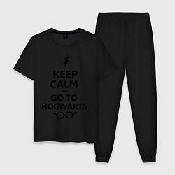 Пижама хлопковая мужская Keep Calm & Go To Hogwarts цвета черный — фото 1