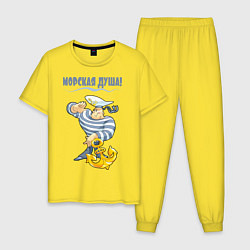 Пижама хлопковая мужская Морская душа цвета желтый — фото 1