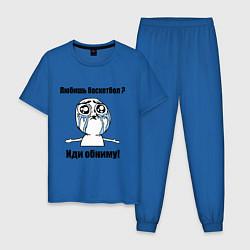 Пижама хлопковая мужская Любишь баскетбол – иди обниму цвета синий — фото 1