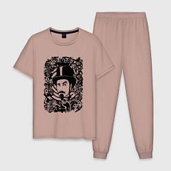 Пижама хлопковая мужская System of a Down цвета пыльно-розовый — фото 1