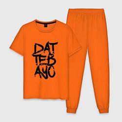 Пижама хлопковая мужская DATTEBAYO цвета оранжевый — фото 1