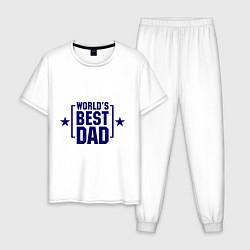 Пижама хлопковая мужская Worlds best dad цвета белый — фото 1