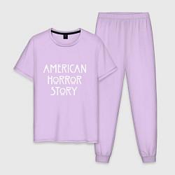 Пижама хлопковая мужская AHS цвета лаванда — фото 1