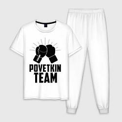 Пижама хлопковая мужская Povetkin Team цвета белый — фото 1