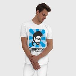 Пижама хлопковая мужская Типичный программист цвета белый — фото 2
