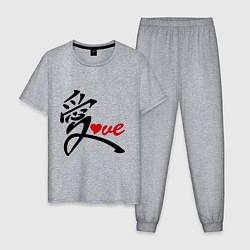 Пижама хлопковая мужская Китайский символ любви (love) цвета меланж — фото 1