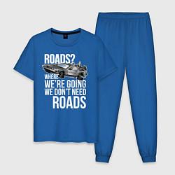 Пижама хлопковая мужская We don't need roads цвета синий — фото 1