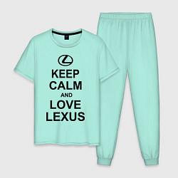 Пижама хлопковая мужская Keep Calm & Love Lexus цвета мятный — фото 1