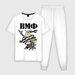 Пижама хлопковая мужская ВМФ за штурвалом цвета белый — фото 1