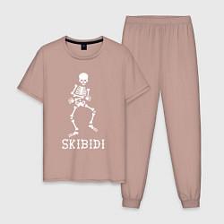 Пижама хлопковая мужская Little Big: Skibidi цвета пыльно-розовый — фото 1