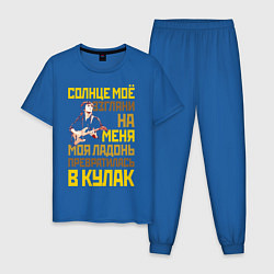 Пижама хлопковая мужская Виктор Цой: Солнце мое цвета синий — фото 1