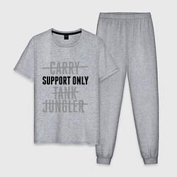 Пижама хлопковая мужская Support only цвета меланж — фото 1
