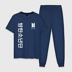 Пижама хлопковая мужская BTS Korea цвета тёмно-синий — фото 1