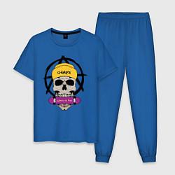 Пижама хлопковая мужская Skate or Die цвета синий — фото 1