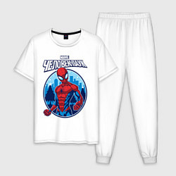 Пижама хлопковая мужская Человек-Паук цвета белый — фото 1