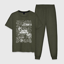 Пижама хлопковая мужская Arctic Monkeys: I'm in a Vest цвета меланж-хаки — фото 1
