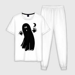 Пижама хлопковая мужская Приведение цвета белый — фото 1