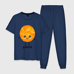 Пижама хлопковая мужская Драник цвета тёмно-синий — фото 1