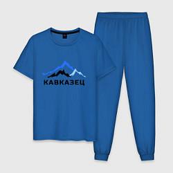 Пижама хлопковая мужская Кавказец цвета синий — фото 1