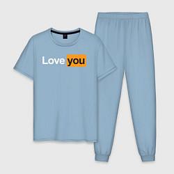 Пижама хлопковая мужская PornHub: Love You цвета мягкое небо — фото 1