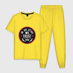 Пижама хлопковая мужская Джиу Джитсу цвета желтый — фото 1