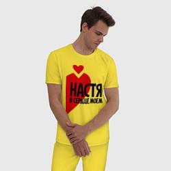 Пижама хлопковая мужская Настя в сердце моём цвета желтый — фото 2