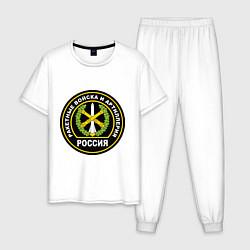 Пижама хлопковая мужская РВиА цвета белый — фото 1