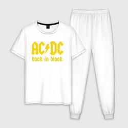 Пижама хлопковая мужская ACDC BACK IN BLACK цвета белый — фото 1