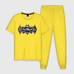 Пижама хлопковая мужская Batman цвета желтый — фото 1