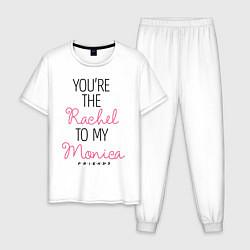Пижама хлопковая мужская Youre the Rachel to my Monica цвета белый — фото 1