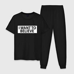 Пижама хлопковая мужская I WANT TO BELIEVE НА СПИНЕ цвета черный — фото 1