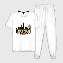 Пижама хлопковая мужская ОАЭ Дубаи цвета белый — фото 1
