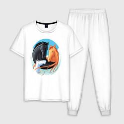 Пижама хлопковая мужская Лошади семья цвета белый — фото 1