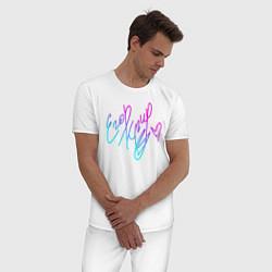 Пижама хлопковая мужская ЕГОР КРИД цвета белый — фото 2