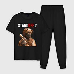 Пижама хлопковая мужская STANDOFF 2 цвета черный — фото 1