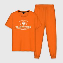 Пижама хлопковая мужская Владивосток Born in Russia цвета оранжевый — фото 1
