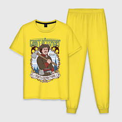 Пижама хлопковая мужская Санкт-Петербург цвета желтый — фото 1