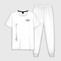 Пижама хлопковая мужская HYUNDAI цвета белый — фото 1