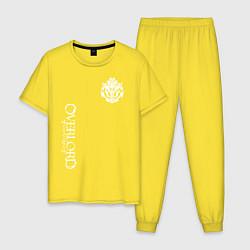 Пижама хлопковая мужская OVERLORD цвета желтый — фото 1