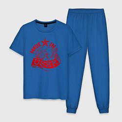 Пижама хлопковая мужская Сделано в СССР красный цвета синий — фото 1