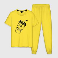 Пижама хлопковая мужская Слезы врагов в стакане цвета желтый — фото 1