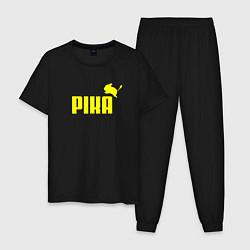 Пижама хлопковая мужская PIKA цвета черный — фото 1