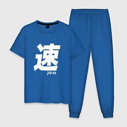 Пижама хлопковая мужская JDM цвета синий — фото 1