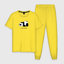 Пижама хлопковая мужская Я усталь цвета желтый — фото 1