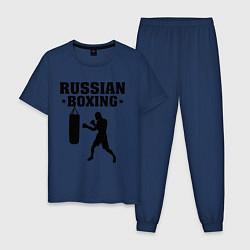 Пижама хлопковая мужская Russian Boxing цвета тёмно-синий — фото 1