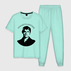 Пижама хлопковая мужская Ватсон - принцесса Шерлока цвета мятный — фото 1