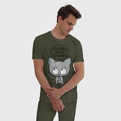 Пижама хлопковая мужская Обожаю свою кошечку цвета меланж-хаки — фото 2