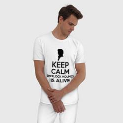 Пижама хлопковая мужская Keep calm Sherlock is alive цвета белый — фото 2