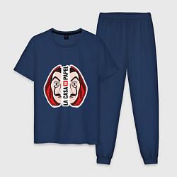 Пижама хлопковая мужская La Casa de Papel Z цвета тёмно-синий — фото 1