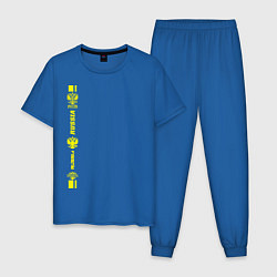 Пижама хлопковая мужская Russia цвета синий — фото 1